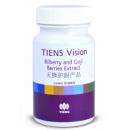 Vision Tiens