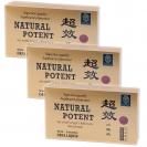 Natural Potent - 3 cutii