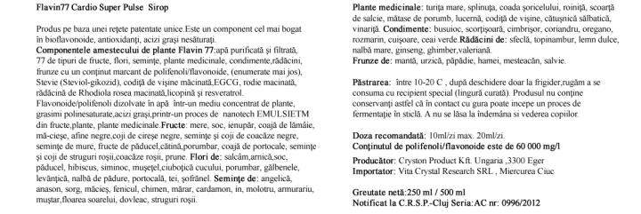 Flavin77 Cardio 250 ml prospect